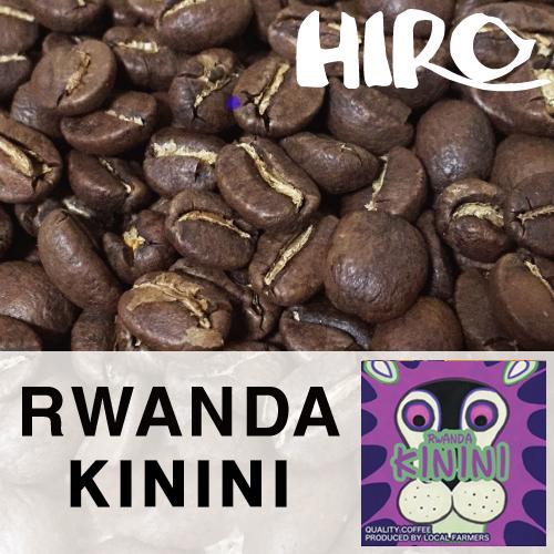 アフリカフェア フレッシュな酸のあるカップ 全品ポイント10倍 ルワンダ ブランド激安セール会場 キニニ 100g 中浅煎り シングルオリジンコーヒー スペシャルティコーヒー コーヒー豆 即日出荷 珈琲 ストレート コーヒー 珈琲豆 豆
