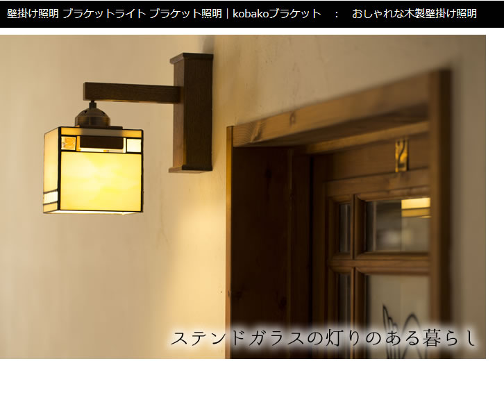 hom | Rakuten Global Market: LED comes with wall lighting bracket ...