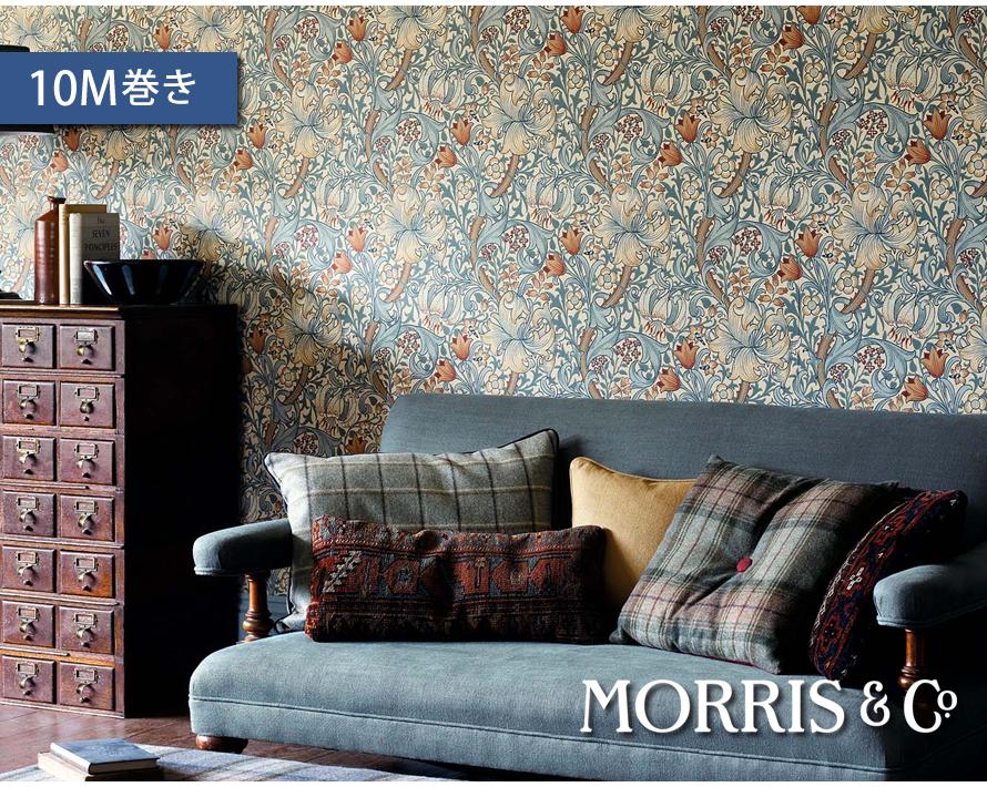 伝統的な色彩の豊かなデザイン 壁紙 10M巻 新品未使用 Golden Lilyゴールデンリリー イギリス製 オリジナルモリス 輸入品 ショップ 10M単位 MORRISCo.