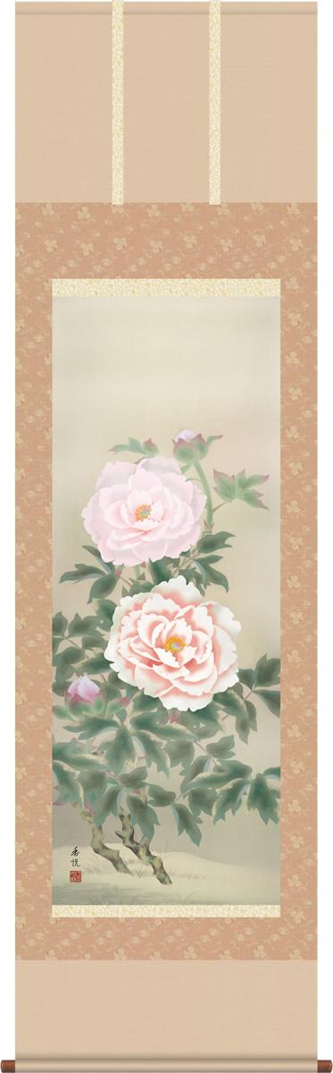 年中掛 掛け軸-富貴花/西尾香悦(尺五)床の間 和室 モダン オシャレ 高級 かけじく 表装 壁掛け 飾り