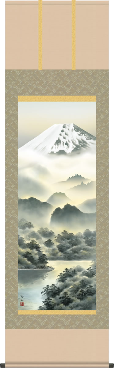 富士山水画 掛軸 富士幽谷 鈴村秀山 尺五 床の間 和室 お洒落 モダン 高級 表装 日本製 インテリア 壁飾り[送料無料]