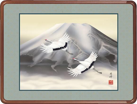 隅丸和額-富岳飛翔/高畠 周峰 [長押 壁掛け 女桑額 慶祝縁起画額]送料無料