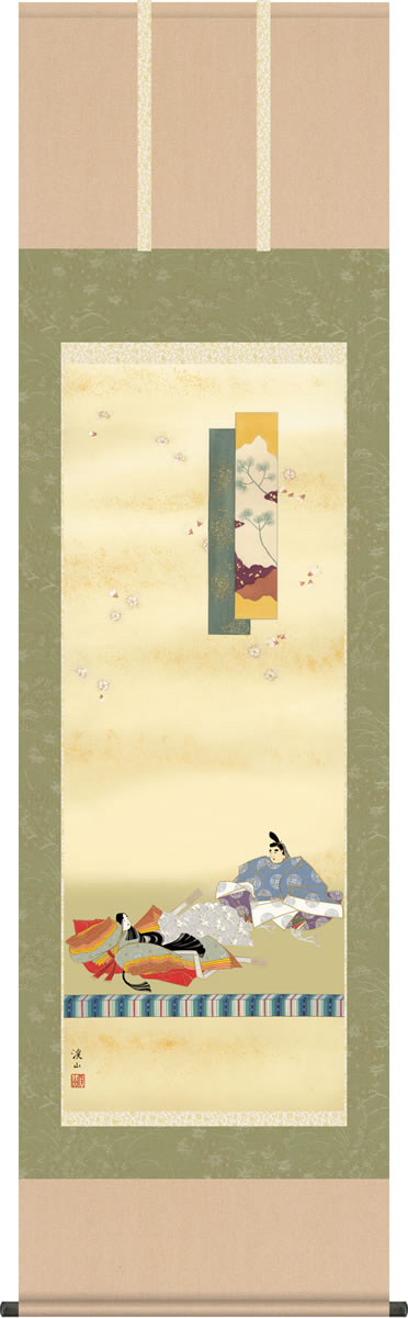 桃の節句画掛軸-歌仙雛/伊藤渓山(尺五)床の間 和室 女の子 祭り お祝い お雛様 初節句 モダン オシャレ 吊るし 子供 孫[送料無料]