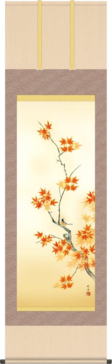 秋の掛け軸 紅葉に小鳥 田村竹世 尺五 本表装 床の間 花鳥画 モダン 掛軸[送料無料]
