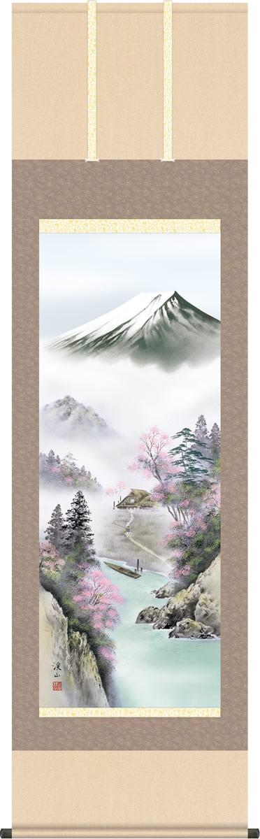 春飾り 富士山水 掛け軸 富士来春 伊藤渓山 尺五 本表装 床の間 山水画 モダン 掛軸[送料無料]