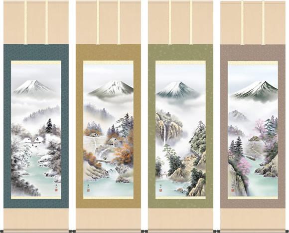 四季揃え飾り 富士山水 掛け軸 富士季景 伊藤渓山 尺五 本表装 床の間 山水画 モダン 掛軸[送料無料]