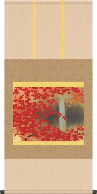 掛け軸 掛軸 滝に紅葉 たきにもみじ 川端龍子 尺五横 床の間 モダン 巨匠 名作名画複製画 [送料無料]