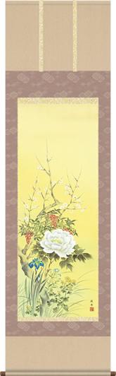 掛け軸-四季花/長江桂舟(尺五 桐箱 緞子)花鳥画掛軸 [送料無料]