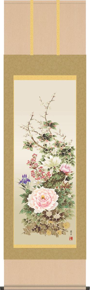 掛け軸 掛軸-四季花/吉井 蘭月(尺五・桐箱・風鎮付)和室、床の間に飾る モダンに掛物を吊るす [送料無料]