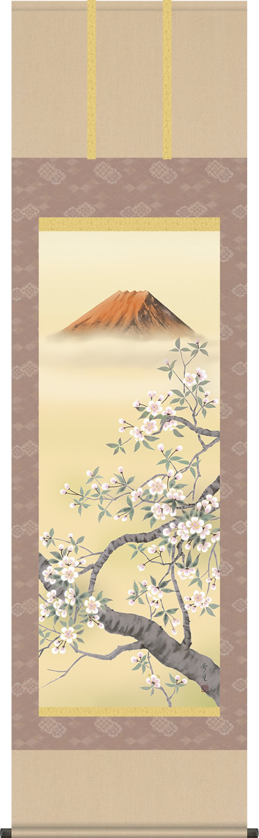 掛軸 掛け軸-桜花紅峰/北山歩生 花鳥画掛軸送料無料(尺五 桐箱 緞子)