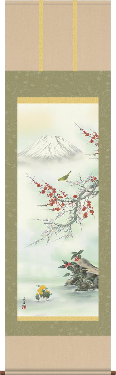 掛軸 掛け軸-紅白梅に鶯/吉井蘭月 花鳥画掛軸送料無料(尺五 桐箱 緞子) モダンに掛物を吊るす