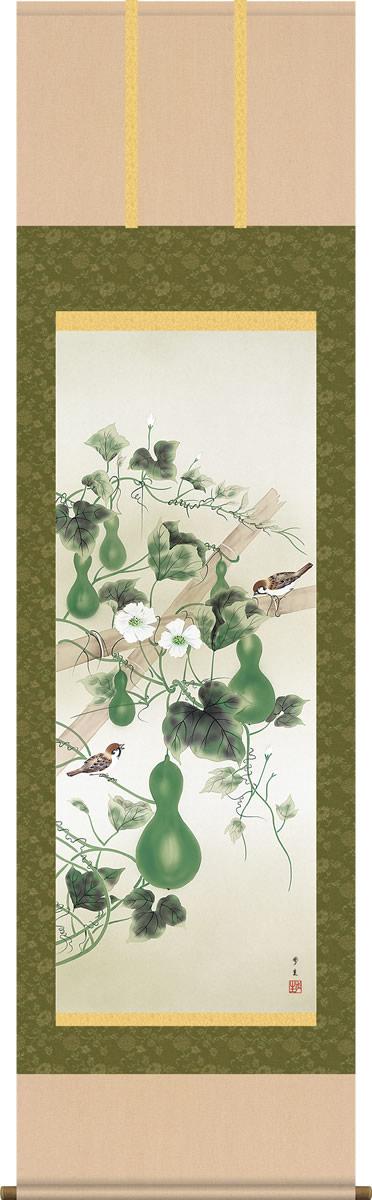 掛け軸-六瓢/北山歩生(尺五 桐箱)花鳥画掛軸 [送料無料]