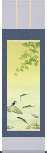 掛け軸-鮎にかわせみ/長江桂舟(尺五 桐箱 緞子)花鳥画掛軸 [送料無料]