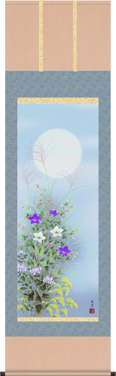 掛軸 掛け軸-名月に秋草/清水玄澄 花鳥画掛軸送料無料(尺五・桐箱・風鎮付き・緞子)可憐な秋の花の花鳥画掛け軸 モダンに掛物を吊るす