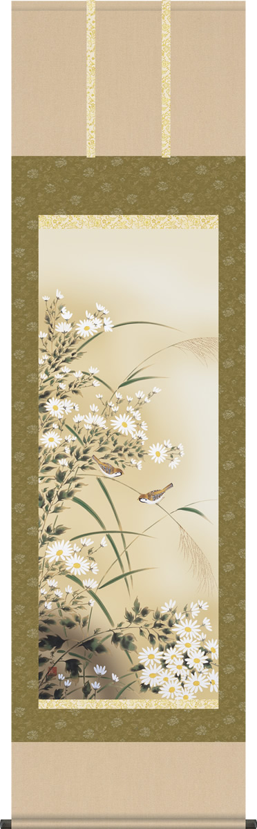 掛軸 掛け軸 菊花に雀 緒方葉水 花鳥画掛軸送料無料 尺五 桐箱 緞子