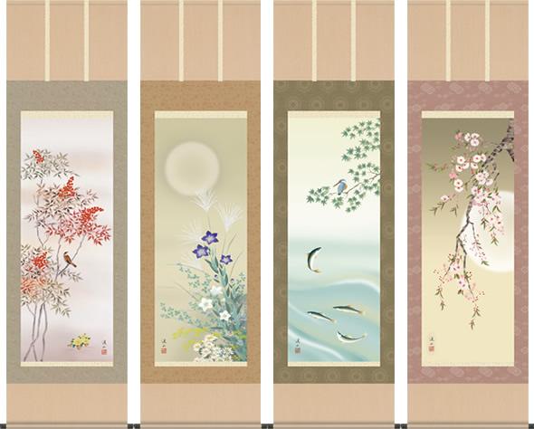掛け軸 掛軸-四季花鳥[四幅組]/伊藤 渓山(尺五 桐箱)和室、床の間に飾る モダンに掛物を吊るす