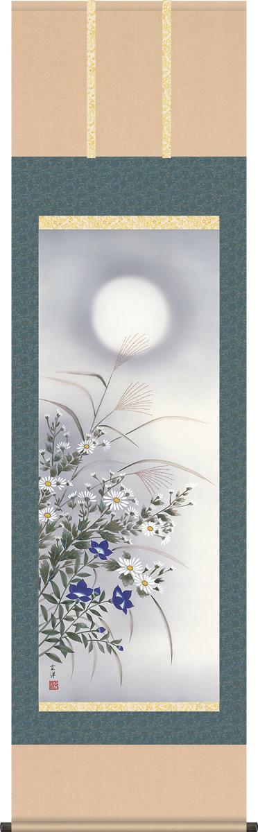 掛け軸-四季花鳥(秋)/近藤玄洋(尺五 桐箱)花鳥画掛軸[送料無料]