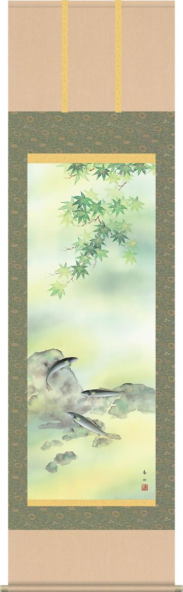 掛け軸-楓に鮎/鈴村秀山(尺五 桐箱)花鳥画掛軸 [送料無料]