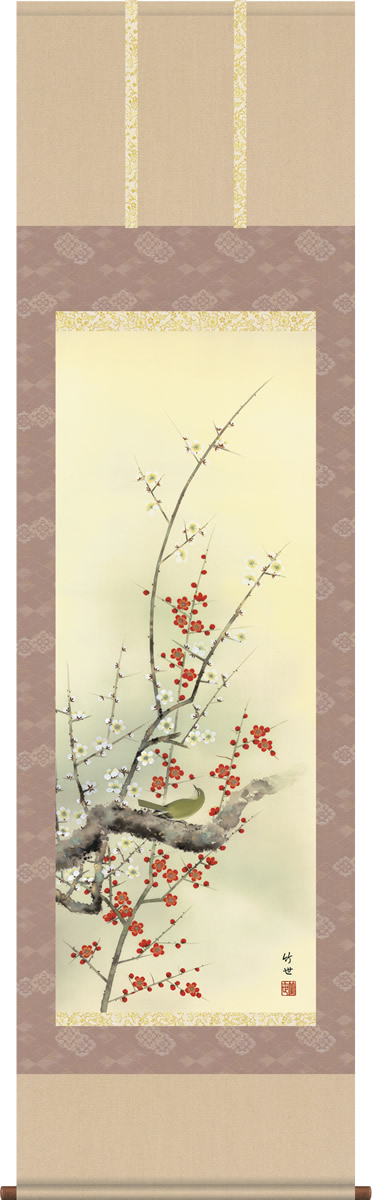 掛軸 掛け軸-紅白梅に鶯[春]/田村竹世 花鳥画掛軸送料無料(尺五 桐箱 緞子) モダンに掛物を吊るす