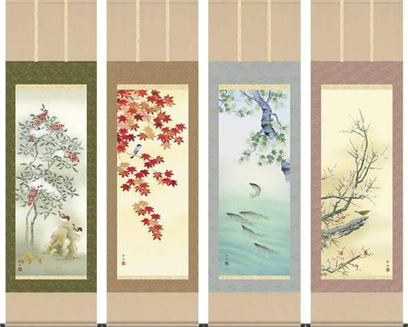 掛軸 掛け軸 四季花鳥[四季揃] 長江桂舟 花鳥画掛軸送料無料 尺五 桐箱 緞子 絶妙な構図の花鳥画四季揃え掛け軸 モダンに掛物を吊るす