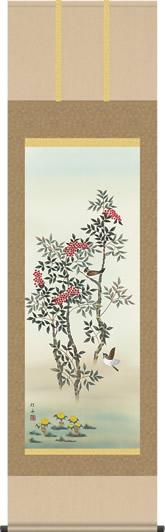 掛け軸-「冬」南天福寿/長江桂舟(尺五 桐箱 緞子)花鳥画掛軸 [送料無料]