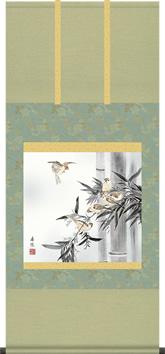 掛け軸-竹に雀/西尾香悦(尺五横 桐箱 緞子)花鳥画掛軸 [送料無料]