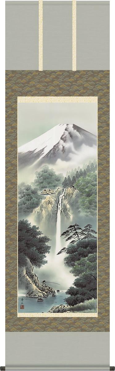 掛け軸 掛軸 富士瀧瀑 鈴村 秀山 尺五 桐箱 和室、床の間に山水画掛け軸を飾る モダンに掛物を吊るす[送料無料]