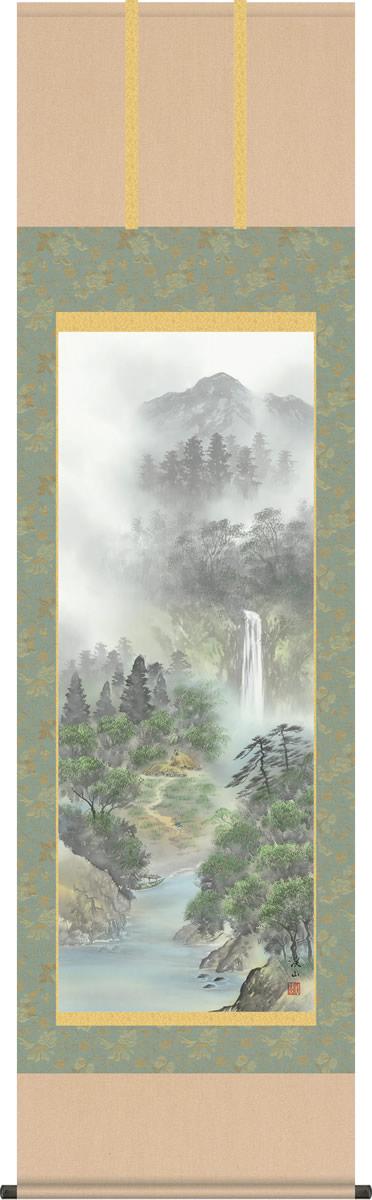 掛け軸 掛軸 深緑渓谷 伊藤 渓山 尺五 桐箱 和室、床の間に山水画掛け軸を飾る モダンに掛物を吊るす[送料無料]