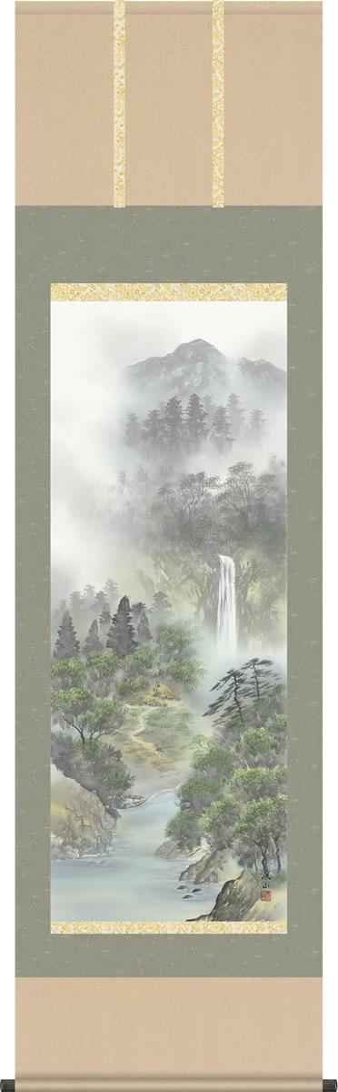 掛軸 掛け軸 四季揃の[夏] 伊藤渓山 山水画 掛軸 送料無料 尺五 桐箱 緞子 モダンに掛物を吊るす