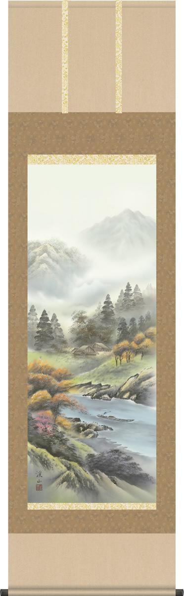 掛軸 掛け軸 四季揃の[秋] 伊藤渓山 山水画 掛軸 送料無料 尺五 桐箱 緞子 モダンに掛物を吊るす