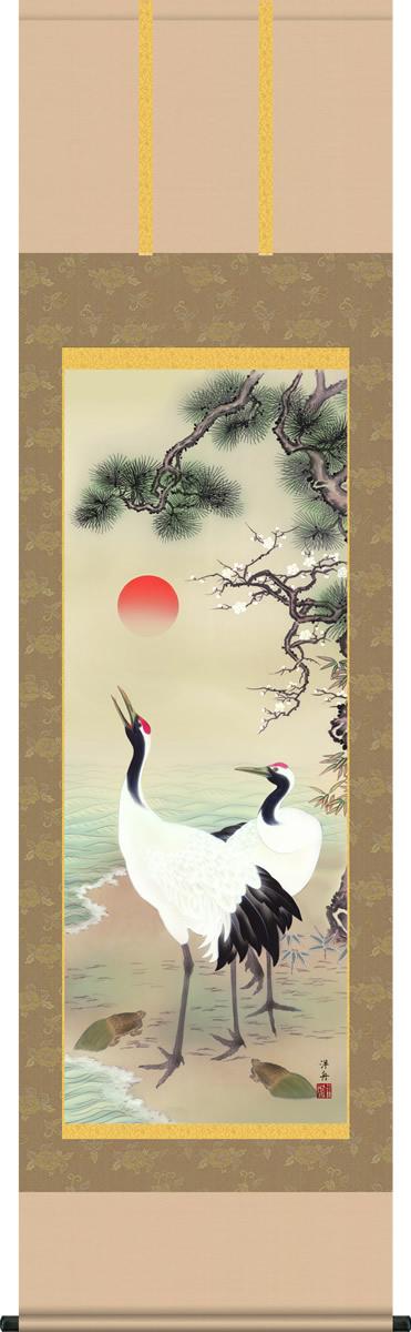 掛軸 掛け軸 松竹梅鶴亀 小野洋舟 慶祝画掛軸送料無料 尺五 桐箱 正絹 祝賀、寿ぎの掛軸、お正月やお目出度い席に飾る掛軸 モダンに掛物をつるす
