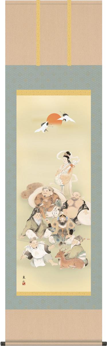 掛け軸 掛軸 七福神 榎本東山 尺五 桐箱 和室、床の間に飾る モダンに掛物をつるす