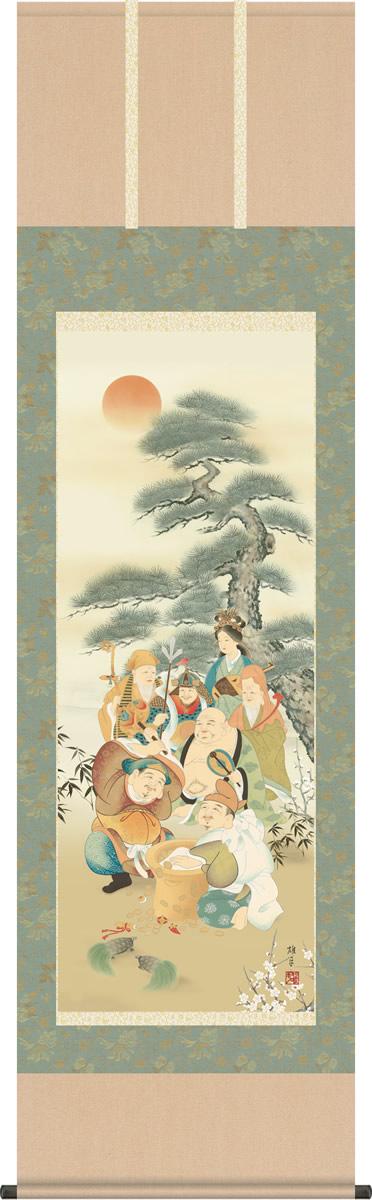 掛け軸 掛軸 七福神 鵜飼 雄平 尺五 桐箱 和室、床の間に飾る モダンに掛物をつるす