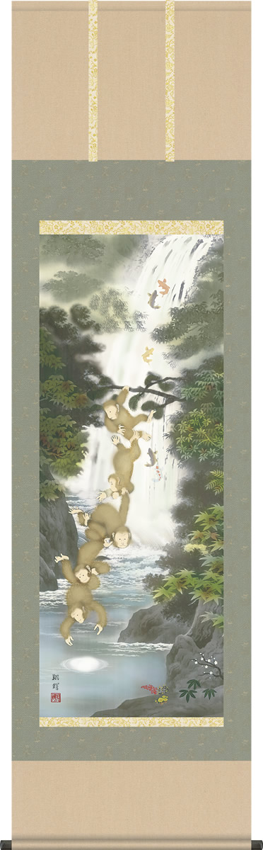 掛け軸 養老月五猿之図 森田翔輝 尺五 桐箱 緞子 祝賀、寿ぎの掛軸、お正月やお目出度い席に飾る掛軸 モダンに掛物をつるす