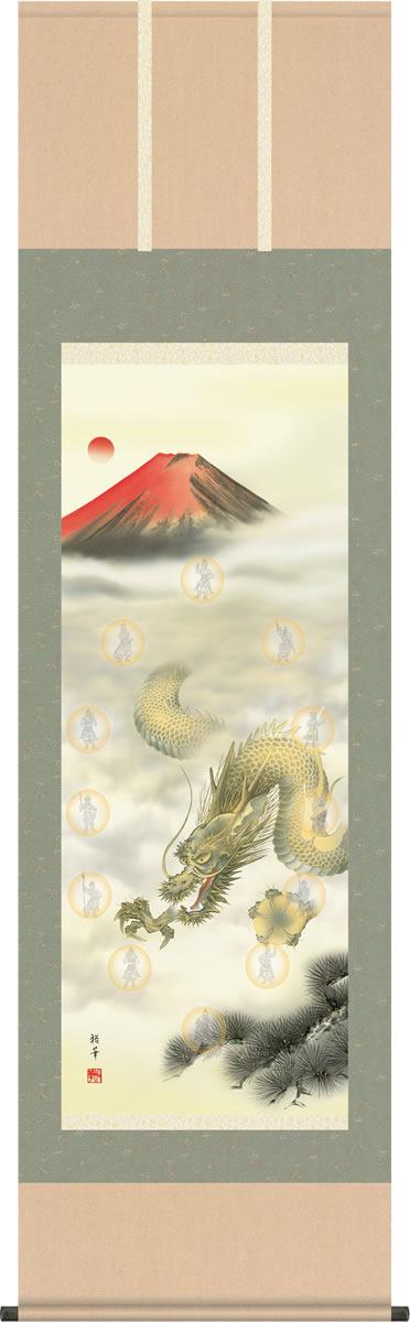 掛け軸 掛軸 龍神十二神将図 北条 裕華 尺五 桐箱 和室、床の間に飾る モダンに掛物をつるす