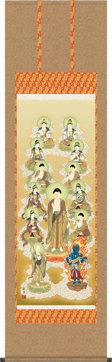 掛け軸 掛軸 十三佛 森山 観月 尺五 桐箱 床の間、仏間に飾る伝統仏画 モダンに掛物をつるす
