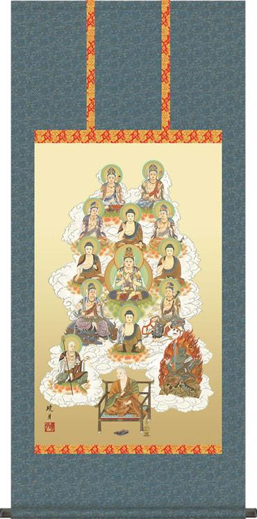 掛け軸 掛軸 真言十三佛 永井 暁月 尺五4尺丈 桐箱 床の間、仏間に飾る伝統仏画 モダンに掛物をつるす