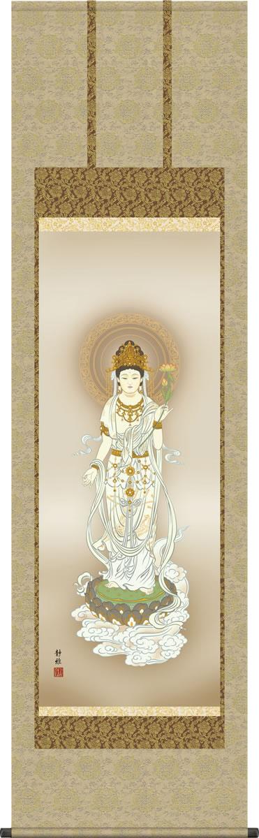 掛け軸-白衣観音/阿部 静雅(尺五)法事・法要・供養・仏事での由緒正しい仏画作品 モダンに掛物をつるす