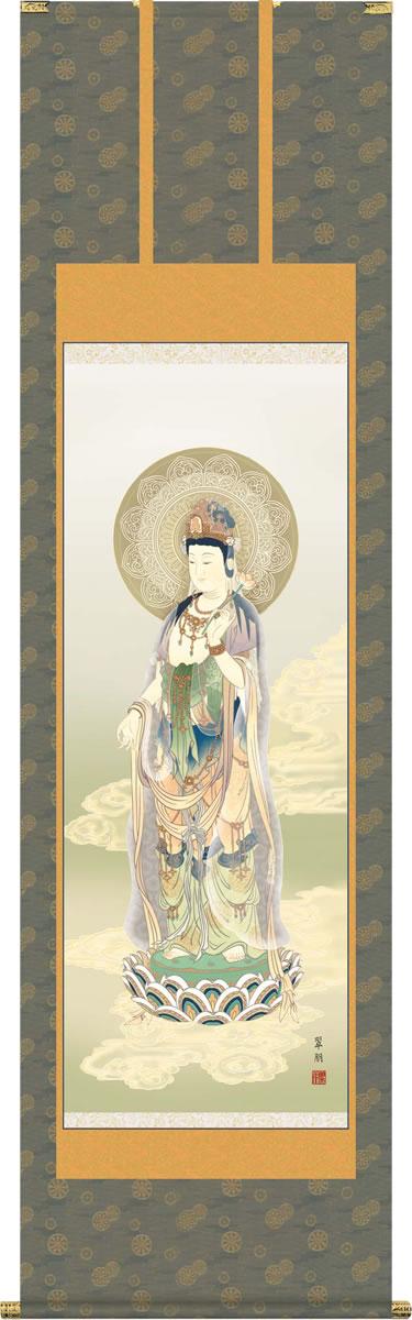 掛け軸 掛軸 雲上観音 鈴木 翠朋 尺五 桐箱 床の間、仏間に飾る伝統仏画 モダンに掛物をつるす