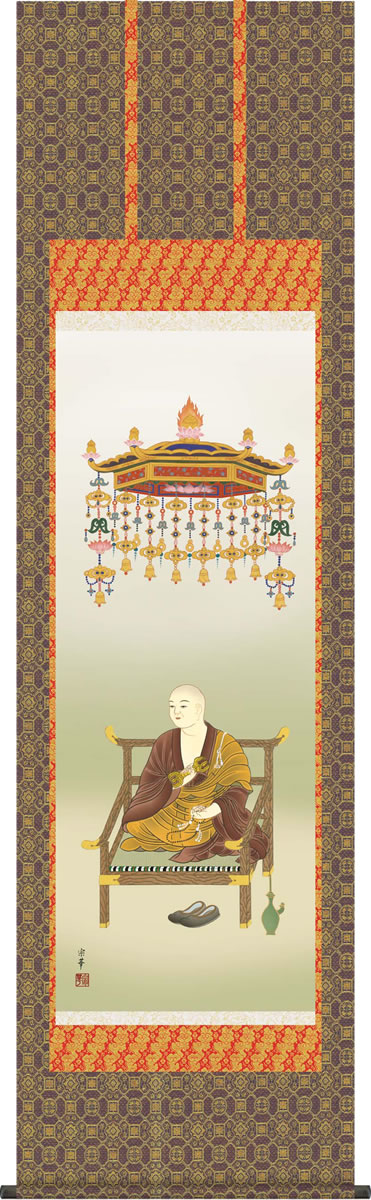 掛け軸 掛軸-弘法大師/大森 宗華(尺五・桐箱・風鎮付)床の間、仏間に飾る伝統仏画 モダンに掛物をつるす