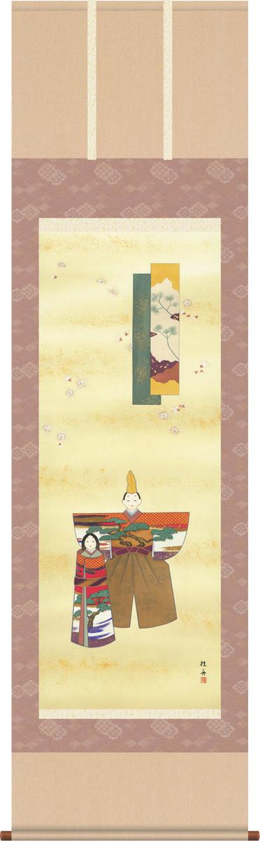 掛軸 掛け軸 立雛 長江 桂舟 尺五 桐箱 伝統の節句掛軸で床の間を優雅に飾る