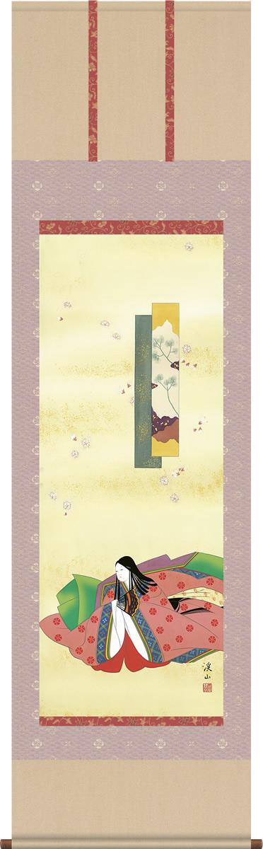 掛け軸-小野小町/伊藤渓山(尺五 贈物・桐箱・風鎮付き・緞子)桃の節句画掛軸でお雛様祭りをより華やかに♪[和室 床の間 壁掛け 安い 節句画 桃 雛祭り お雛様 女の子 モダン オシャレ 壁掛け 安い 贈物 ギフト 飾る], 日の丸スポーツ:a6b47990 --- sunward.msk.ru