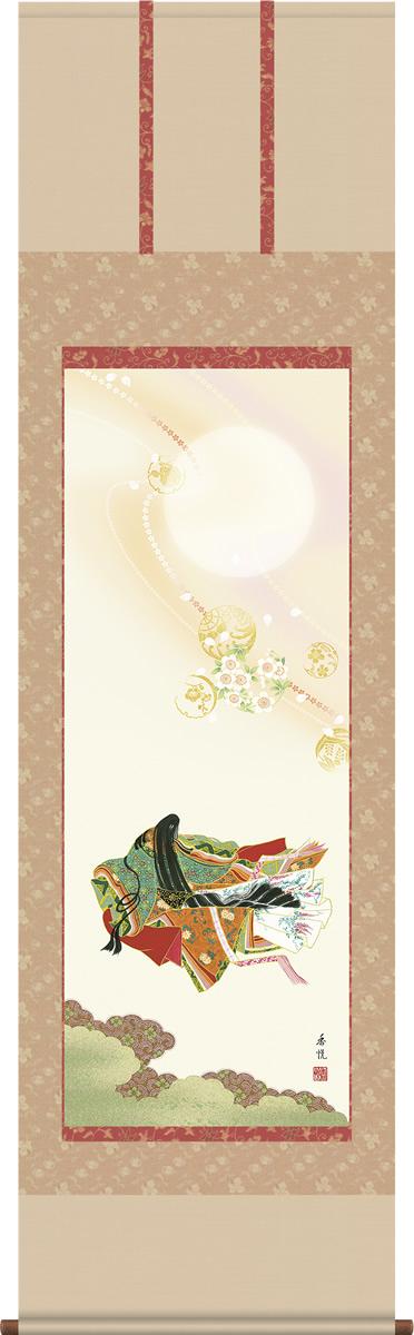 掛け軸 小野小町 小町雛~ 西尾香悦 尺五 桐箱 正絹 桃の節句画掛軸でお雛様祭りをより華やかに♪