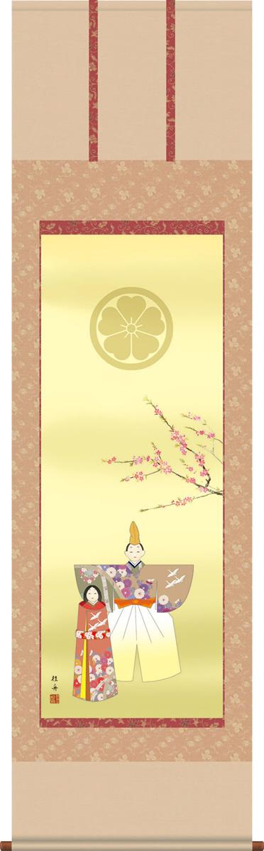 掛け軸-家紋入り立雛/長江 桂舟(尺五)雛祭り
