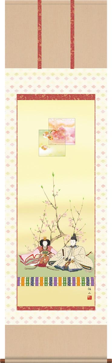 掛け軸-段雛/奥居 佑山(尺五)雛祭り