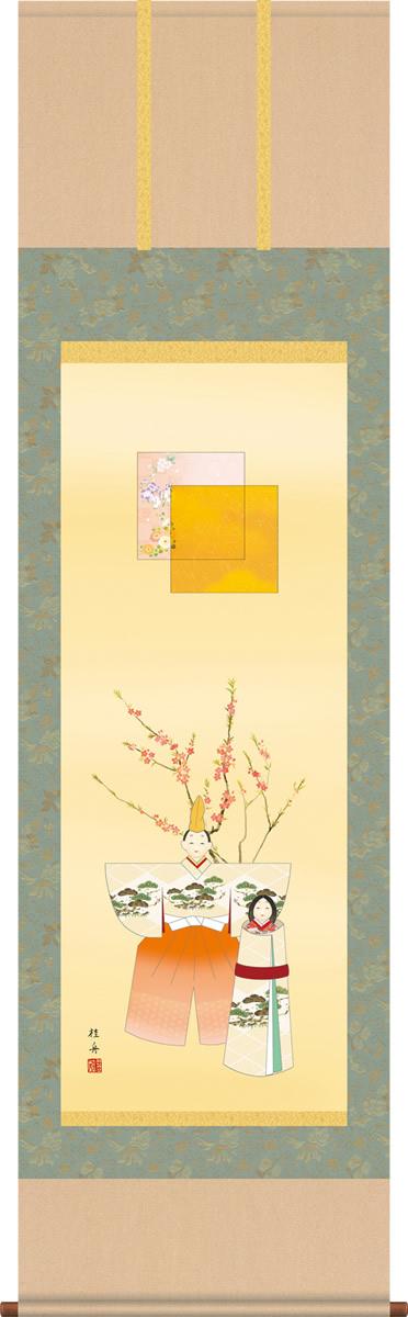 掛け軸-立雛/長江 桂舟(尺三)お雛様