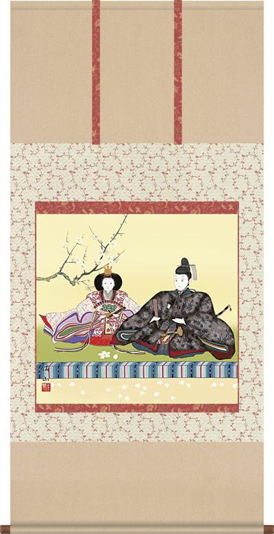 掛け軸 段雛 奥井佑山 尺八横 桐箱 桃の節句画掛軸でお雛様祭りをより華やかに♪