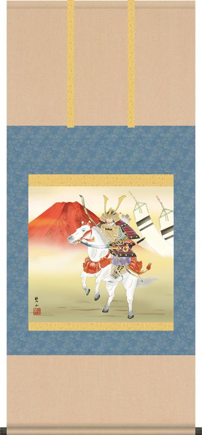 掛け軸-白馬武者/唐沢 碧山(尺五横)こどもの日の飾り、端午の節句画掛軸、男児の成長を祝う、送料無料、伝統の床の間飾り、初節句祝い、男の子の健やかな成長を願う