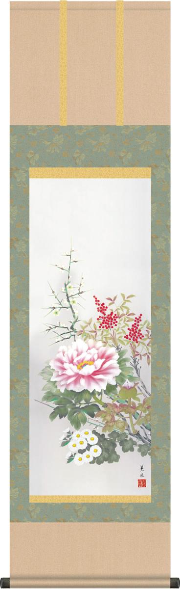 掛け軸 掛軸-四季花/幸田 薫風(尺三 化粧箱)和室、床の間に飾る モダンに掛物を吊るす [送料無料]