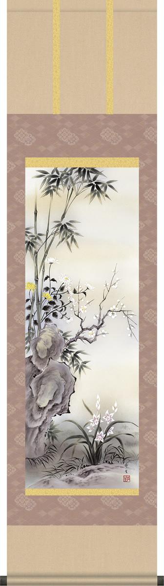 掛軸 掛け軸 四君子 北山歩生 花鳥画掛軸送料無料 小さめ尺三 化粧箱 緞子 モダンに掛物を吊るす
